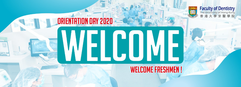 BDS First Year Orientation and Induction 2020 banner