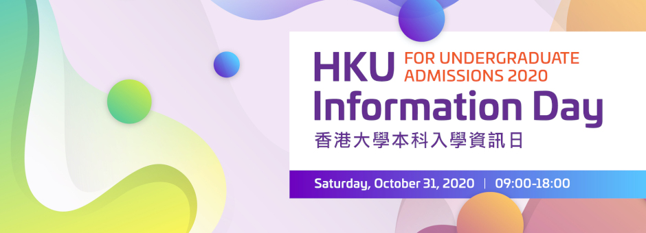 Virtual Information Day banner