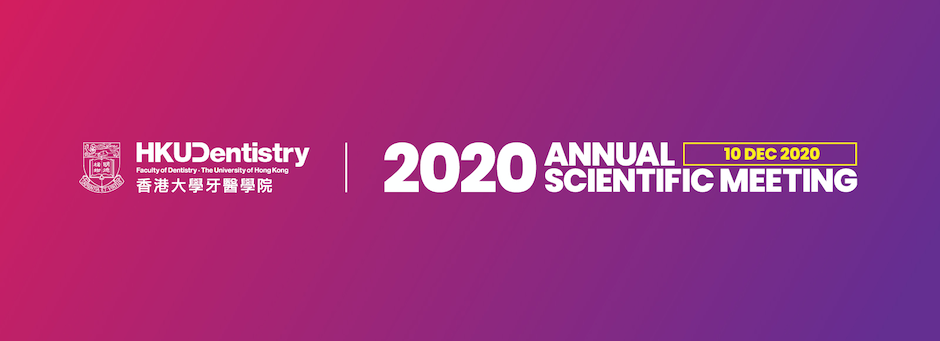 2020 Annual Scientific Meeting banner